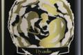 Champagne Trudon. Dyade