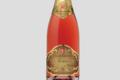 Champagne Eric Jacquesson. Brut rosé