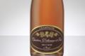 Champagne Vollereaux et Fils. Brut rosé