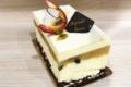 Boulangerie Majoulet Frères. Bora Bora
