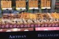 Boulangerie Agathe