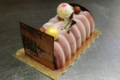 Boulangerie Pâtisserie Traditionnelle Champenoise