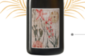 Champagne Laherte Freres. Blanc de blancs brut nature