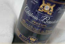 Château Baudare. Cuvée prestige