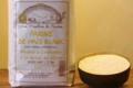 Les Moulins De Perrine. Farine de maïs blanc