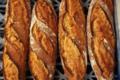 L'Engrain. pain à l'ail et au romarin
