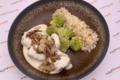blanquette de veau, riz et chou Romanesco.