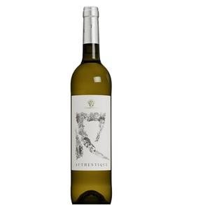 FILLETTE Authentique Blanc 2019 - IGP Comté Tolosan
