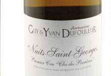 """Domaine Guy et Yvan Dufouleur. Nuits-Saint-Georges 1er Cru """"Clos des Perrières"""""""