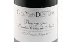 """Domaine Guy et Yvan Dufouleur. Hautes-Cotes de Nuits rouge """"Les Dames Huguette"""""""