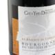 """Domaine Guy et Yvan Dufouleur. Hautes Côtes de Nuits Rouge """"La Réserve de Cyprien"""""""