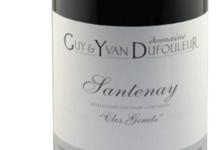 """Domaine Guy et Yvan Dufouleur. Santenay rouge """"Clos Genets"""""""