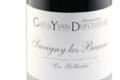 """Domaine Guy et Yvan Dufouleur. Savigny les beaune rouge """"Les Gollardes"""""""