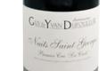 """Domaine Guy et Yvan Dufouleur. Nuits-Saint-Georges 1er Cru """"Les Crots"""""""