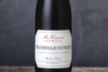 Domaine Meo-Camuzet. Chambolle-Musigny