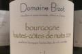 Domaine Bizot. bourgogne Hautes Côtes de Nuits