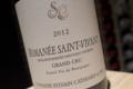 Sylvain Cathiard & Fils. Romanée Saint-Vivant