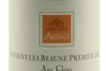 Domaine D'Ardhuy. Savigny-lès-Beaune 1er Cru « Aux Clous »