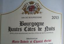 Bourgogne Hautes Côtes de Nuits Vieilles Vignes