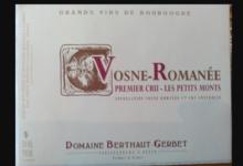 """Domaine François Gerbet. Vosne-Romanée 1er cru """"Les Petits Monts"""""""