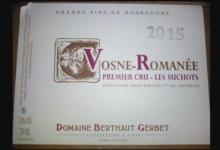 """Domaine François Gerbet. Vosne-Romanée 1er cru """"Les Suchots"""""""