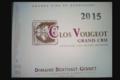 Domaine François Gerbet. Clos Vougeot  Domaine Berthaut Gerbet