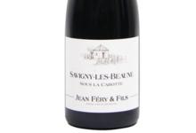 """Domaine Jean Féry et Fils. Savigny-Les-Beaune """"Sous la Cabotte"""""""