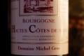 Domaine Michel Gros. Bourgogne Hautes Côtes de Nuits