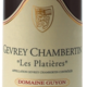 Domaine Guyon. Gevrey-Chambertin « Les Platières »