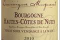 Domaine Dominique Mugneret. Bourgogne Hautes-Côtes de nuits