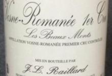 Domaine Jean-Louis Raillard. Vosne-Romanée 1er cru Les Beaux Monts