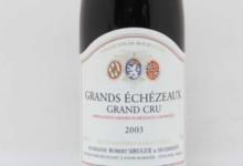 Domaine Robert Sirugue. Grand Echezeaux grand cru