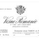 Domaine Jean Tardy & Fils. Vosne-Romanée 1er cru Les Chaumes
