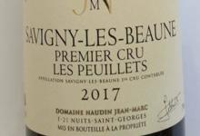 "Domaine Jean-Marc Naudin. Savigny-lès-Beaune rouge, 1er cru ""Les Peuillets"""