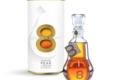 Distillerie Massenez. Golden eight. Eau de vie de poire 8 ans d'âge