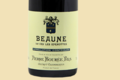 Domaine Pierre Bourée Fils. Beaune 1er cru Les Epenottes