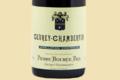 Domaine Pierre Bourée Fils. Gevrey-Chambertin