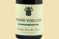 Domaine Pierre Bourée Fils. Pernand-Vergelesses