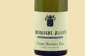 Domaine Pierre Bourée Fils. Bourgogne aligoté