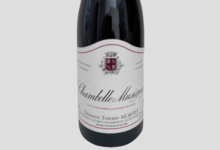 Domaine Thierry Mortet. Chambolle-Musigny