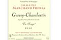 Domaine Marchand Frères. Gevrey-Chambertin En Songe
