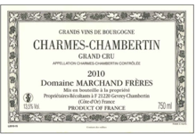 Domaine Marchand Frères. Charmes-Chambertin Grand Cru