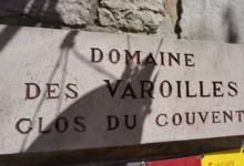 Domaine des Varoilles