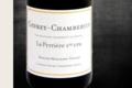 Domaine Marchand-Grillot. Gevrey-Chambertin 1er cru La Perrière