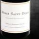 Domaine Marchand-Grillot. Morey-Saint-Denis