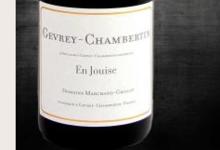 Domaine Marchand-Grillot. Gevrey-Chambertin En Jouise