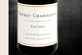 Domaine Marchand-Grillot. Gevrey-Chambertin Le Créot