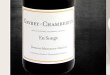 Domaine Marchand-Grillot. Gevrey-Chambertin En Songe