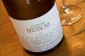 Domaine Bertagna. Bourgogne Chardonnay Les Croix blanches