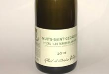 "Domaine Felettig. Nuits-Saint-Georges1er Cru ""Les Terres Blanches"""